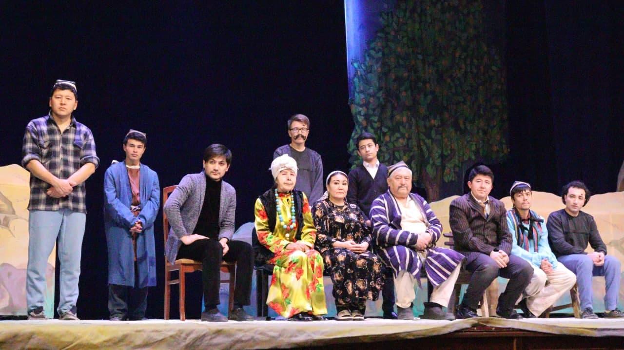 Bugun teatr